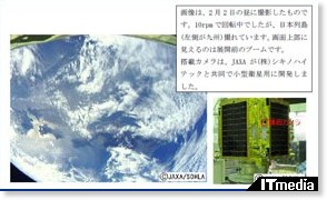 http://www.itmedia.co.jp/news/articles/0902/12/news042.html