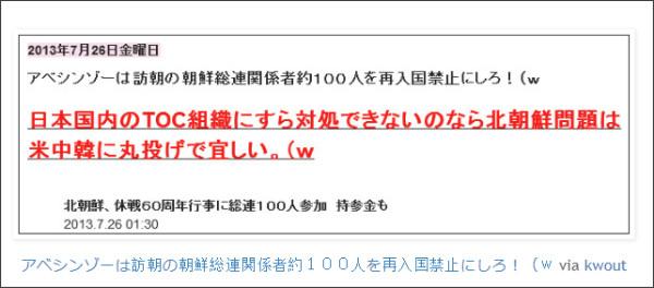 http://tokumei10.blogspot.com/2013/07/blog-post_28.html