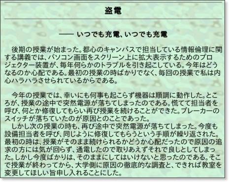 http://www.hi-ho.ne.jp/skinoshita/sture79.htm