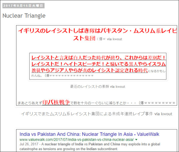 http://tokumei10.blogspot.com/2017/08/nuclear-triangle.html