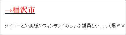 http://tokumei10.blogspot.com/2016/03/blog-post_587.html