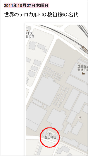 http://tokumei10.blogspot.com/2011/10/blog-post_9603.html