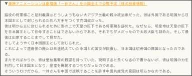 http://blog.livedoor.jp/fgejtocfk4fk5j23dk5/archives/1449868.html