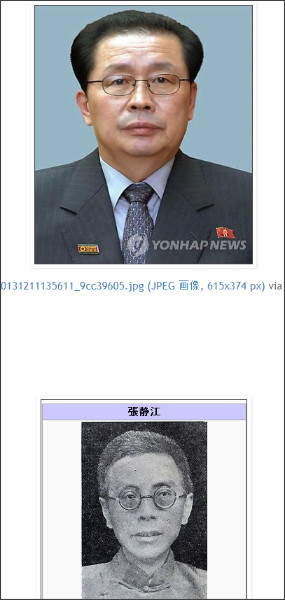 http://tokumei10.blogspot.com/2014/03/q_29.html
