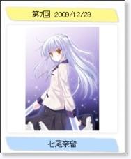 http://www.angelbeats.jp/illust/