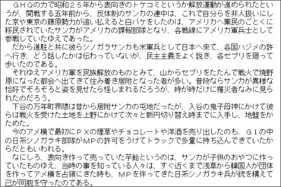 http://www.rekishi.info/library/yagiri/scrn2.cgi?n=1006