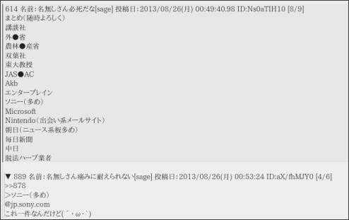 http://blog.hokanko-alt.com/archives/32073165.html