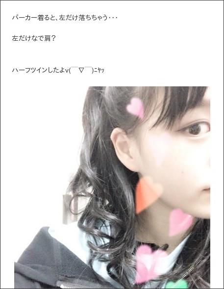 http://ameblo.jp/tsubaki-factory/entry-12075739234.html