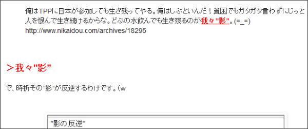 http://tokumei10.blogspot.com/2011/11/tpp_22.html