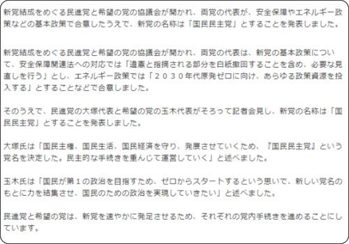 https://www3.nhk.or.jp/news/html/20180424/k10011415611000.html