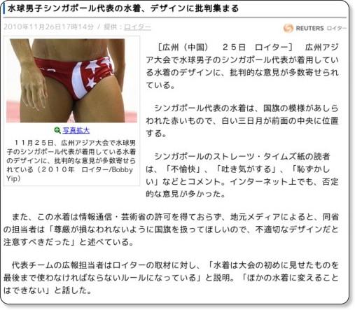http://news.livedoor.com/article/detail/5167024/