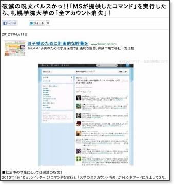 http://news.toremaga.com/entertainment/entnews/397337.html
