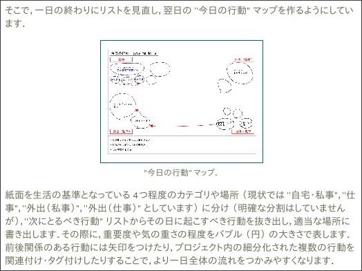 http://blog.iwa-ya.net/2007/01/01/122848