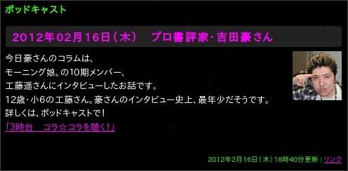http://www.tbsradio.jp/kirakira/pod/