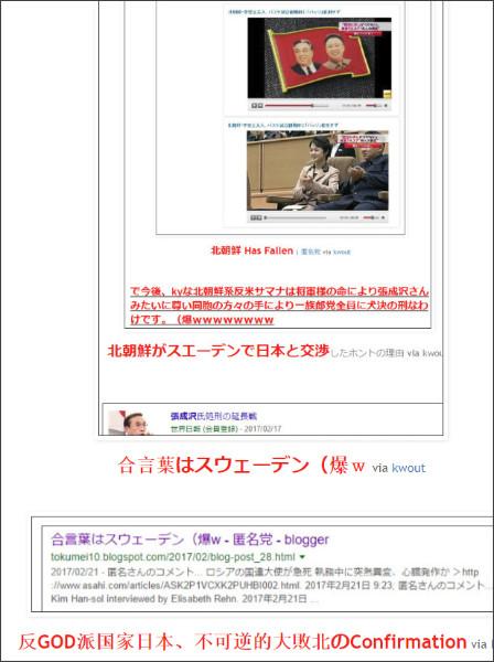 http://tokumei10.blogspot.com/2017/05/badge.html