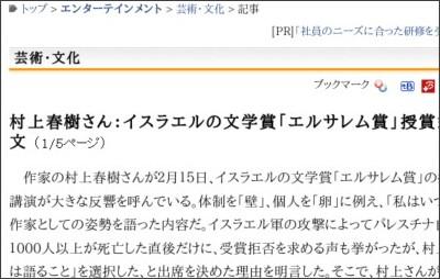 http://mainichi.jp/enta/art/news/20090302mog00m040057000c.html
