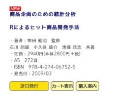 http://ssl.ohmsha.co.jp/cgi-bin/menu.cgi?ISBN=978-4-274-06752-5