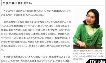 http://www.itmedia.co.jp/enterprise/articles/1207/12/news001_2.html