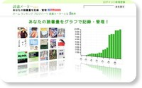 http://book.akahoshitakuya.com/