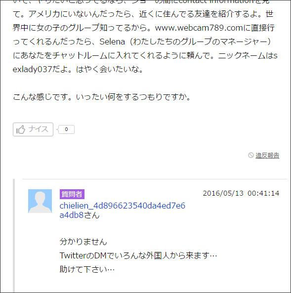 http://detail.chiebukuro.yahoo.co.jp/qa/question_detail/q11159211961
