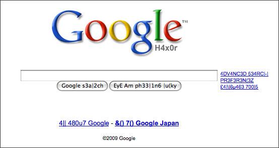 http://www.google.com/intl/xx-hacker/