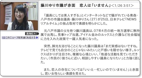http://www.news24.jp/101948.html