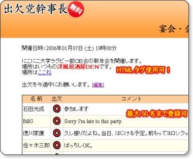 http://kanji.kodama.com/images/sample.gif