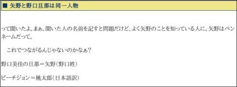 http://www.nikaidou.com/2009/08/post_3326.php