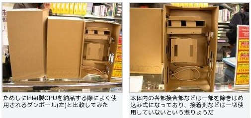 http://ascii.jp/elem/000/000/337/337428/