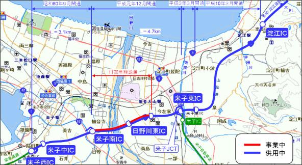 http://www.pref.tottori.lg.jp/dd.aspx?menuid=119474