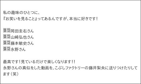 http://ameblo.jp/tsubaki-factory/entry-12029366942.html