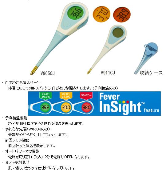 http://www.jgap.co.jp/goods/vicks-v911c.html