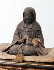 http://www.chunichi.co.jp/kenmin-fukui/shinran/image/20101108.jpg