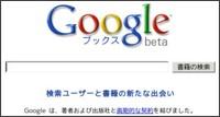 http://books.google.co.jp/