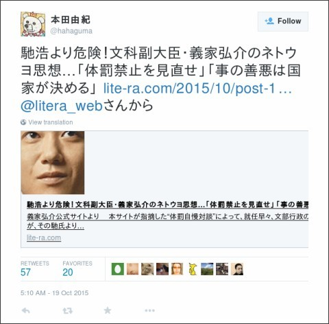 https://twitter.com/hahaguma/status/656079895374622720