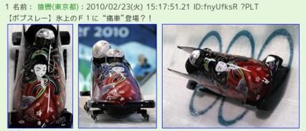 http://blog.livedoor.jp/dqnplus/archives/1427352.html