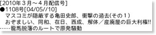 http://www.mailux.com/mm_bno_dsp.php?mm_id=MM3CA3323935BAC&bno=20100406000152