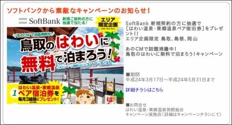 http://www.hawai-togo.jp/