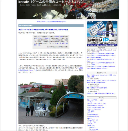 http://kncafe.seesaa.net/article/384227244.html