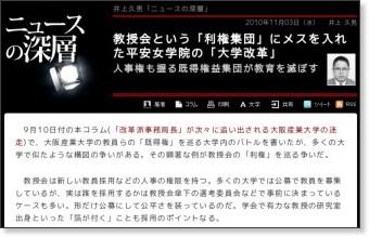 http://gendai.ismedia.jp/articles/-/1497