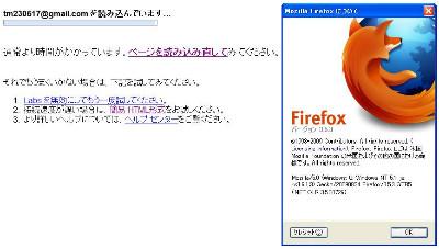 http://kwgu2w.bay.livefilestore.com/y1pHw118th_xyusMREv6RvIRyVzGZb1ZUMQKOPzpcTWOUm5hSRD_gfRG-kaJa7OXC_lHpRWYq8R6oFmmBM2f8T2FDKQRW2plc4o/Gmail_InboxDisplay_Firefox_XP.jpg
