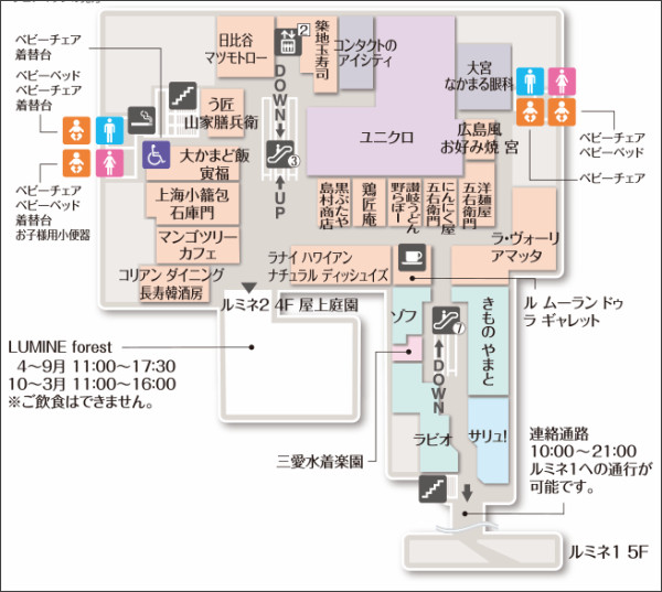 http://www.lumine.ne.jp/omiya/map/