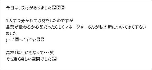 http://ameblo.jp/kobushi-factory/entry-12101353059.html