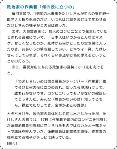 http://www.j-cast.com/2011/03/20090914.html
