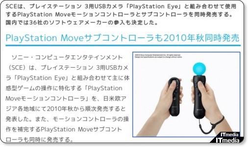 http://gamez.itmedia.co.jp/games/articles/1003/11/news033.html