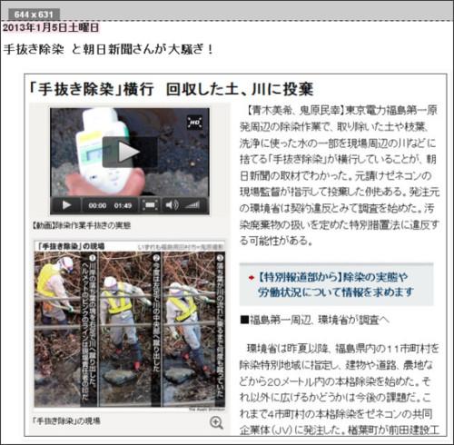 http://tokumei10.blogspot.jp/2013/01/blog-post_2153.html