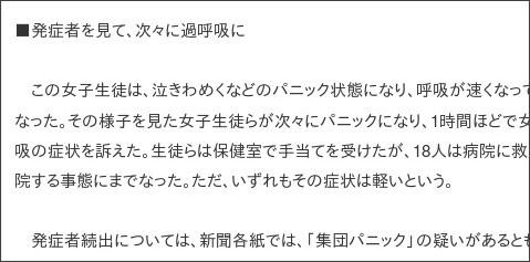 http://headlines.yahoo.co.jp/hl?a=20130620-00000008-jct-soci