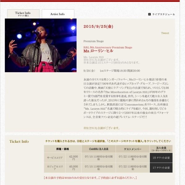 http://www.billboard-live.com/pg/shop/show/index.php?mode=detail1&event=9579&shop=1