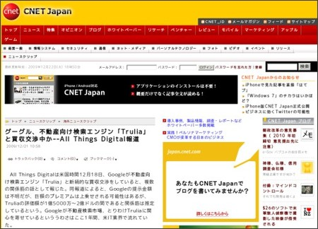 http://japan.cnet.com/clip/global/story/0,3800097347,20405663,00.htm?ref=rss&utm_source=feedburner&utm_medium=feed&utm_campaign=Feed%3A+cnet%2Frss+%28CNET+Japan%29&utm_content=Twitter
