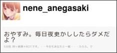 http://twitter.com/nene_anegasaki